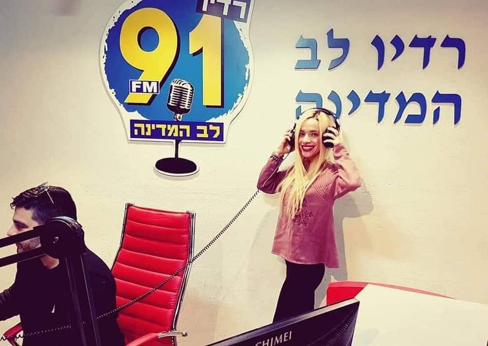 ההמלצה השבועית של אורית בלוך כל חמישי 8:30 ברדיו לב המדינה 91.FM להאזנה לחצו על התמונה!