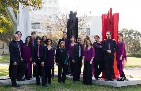 מיתריםשלובים: אנסמבל זמרי מורן ורביעיית המנדולינות דולצ'ה במוזיאון אגם