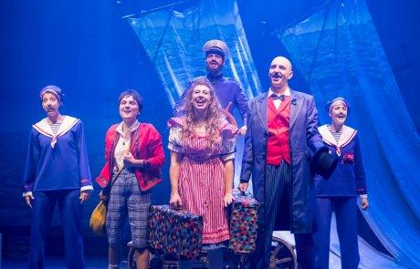 הלב –תיאטרון משובח לילדים בהיכל אומנויות הבמה בהרצליה!