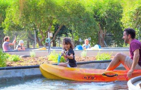 שביל התפוזים – פארק שעשועים וחוויות בחיק הטבע לכל המשפחה