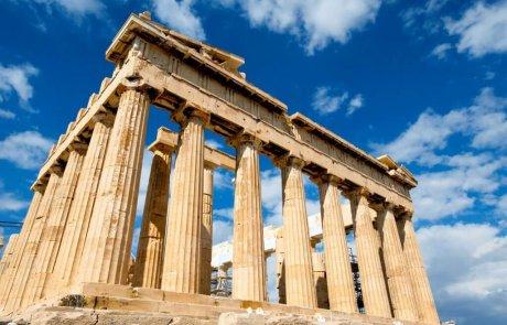 יוון לכל עונה!