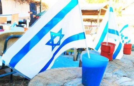 יום העצמאות – טיולים ואתרים מומלצים ורשימת אתרים חינם