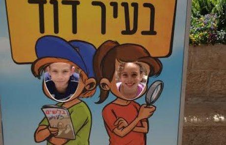 ביקור בעיר דוד בירושלים – נקבת השילוח תצפית ועוד