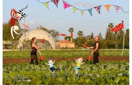 מופעי קרקס בקרקס החקלאי באוויר הפתוח