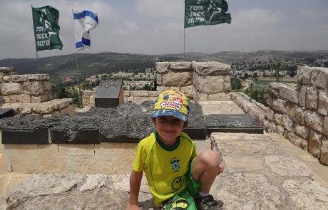 גן לאומי הקסטל במבשרת ציון שבהרי ירושלים