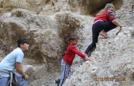 """טיול לנחל אוג בצפון ים המלח וסיור במוזיאון הפסיפס """"השומרוני הטוב"""""""