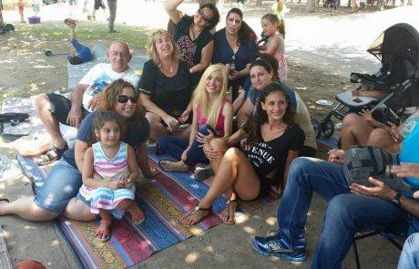 מפגש חברי מה עושים בשבת בפארק לכיש באשדוד