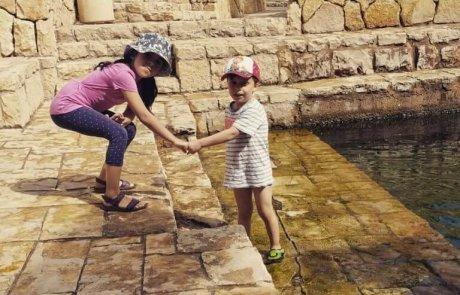 טיול למעיין עין מבוע בנחל פרת שבמדבר יהודה
