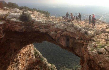 טיול למערת קשת בפארק אדמית בגליל המערבי