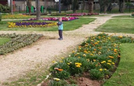 טיול לפארק גן לאומי רמת גן