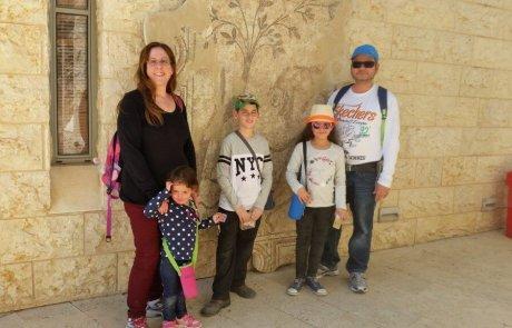 טיול לשמורת הטבע גן לאומי ציפורי בגליל התחתון