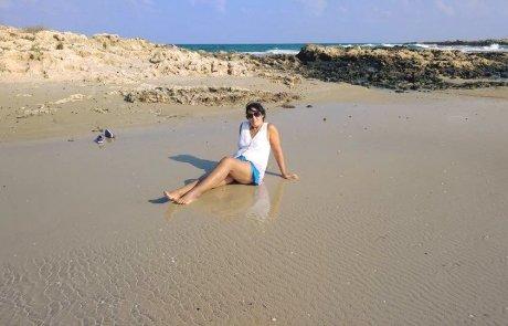 בילוי – חוף דור הבונים – בכרמל