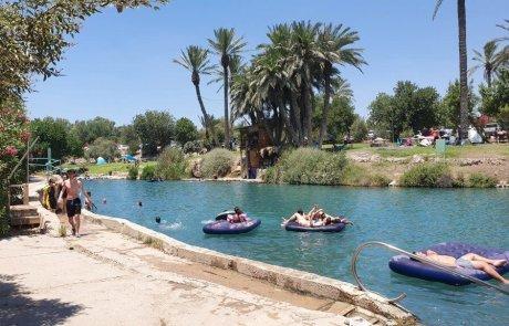 הסחנה גן השלושה – פארק מים בטבע הישראלי