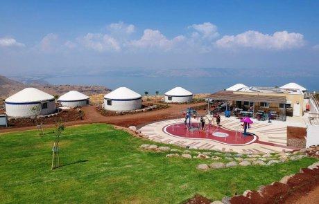 באיי גליי-הכפר המונגולי שיסדר לכם את החופשה!
