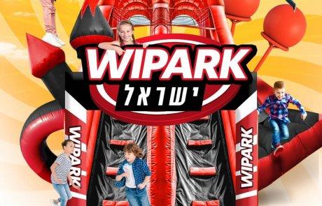 פארק האקסטרים הגדול בישראל וואי פארק – חנוכה 2019