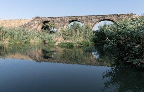 ערב בנהריים בגשר באוגוסט