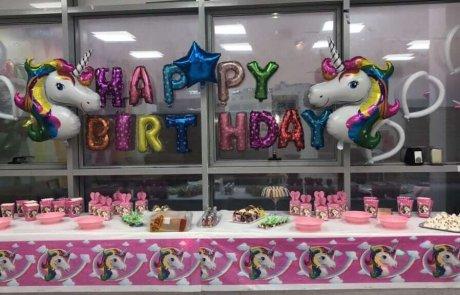 ב'פאנקי מאנקי' מזמינים אתכם לחגוג יום הולדת ובגדול!
