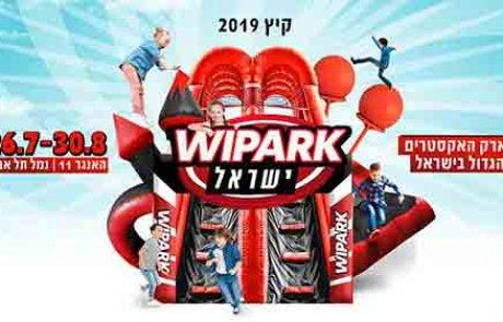 WIPARK – קיץ 2019