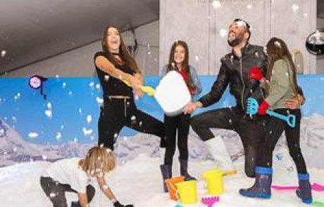 """חדש מבית היוצר-היכל הקרח בחולון: """"משחקי השלג"""""""